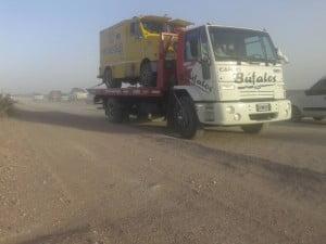 Camion de caudales Playas Doradas
